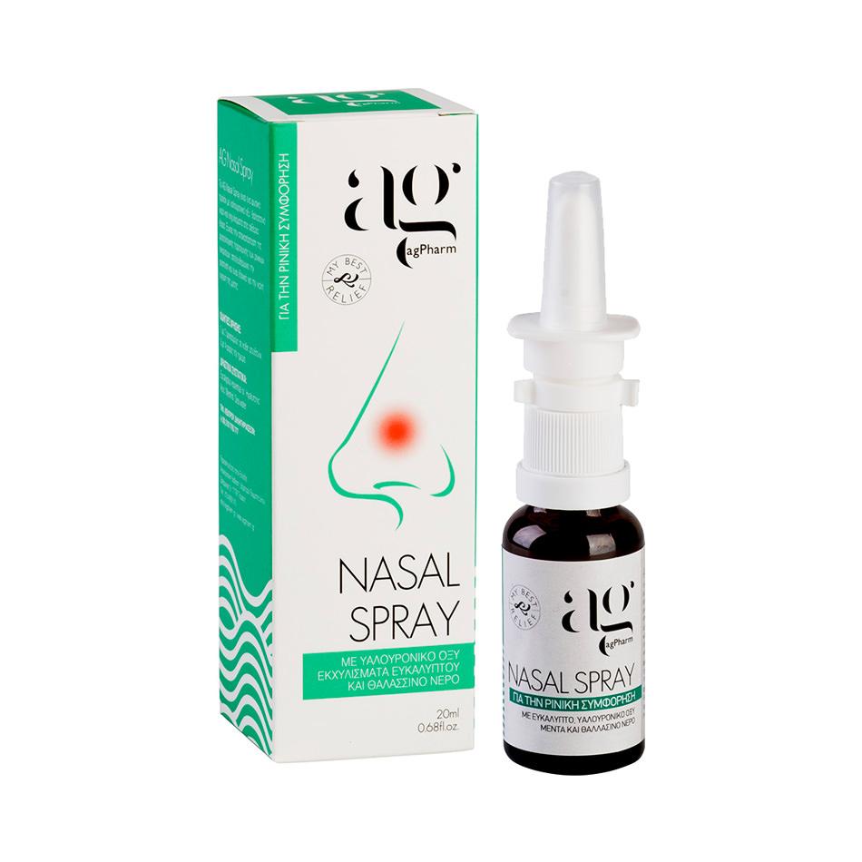 Nasal Spray 20ml