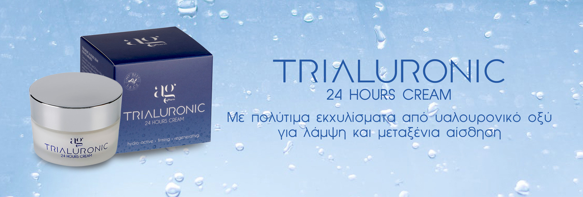 24 hours Trialuronic cream